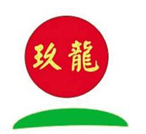 东莞玖龙纸业-捷玛合作客户