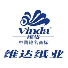 维达纸业-捷玛合作客户